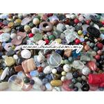Mixed Gemstone Beads (Factory Overstock)