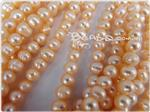 Natural Fresh Water Pearl Beads, Light Peach, 6-7mm Smooth and Grooved Potato shape